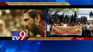Download Shadow of doubt over #Bahubali2 Karnataka release ! - TV9 3Gp Mp4