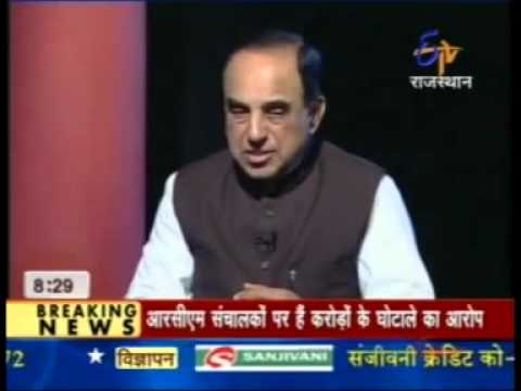 P Chidambaram does molestation of Women in his Office - Dr Subramanian Swamy