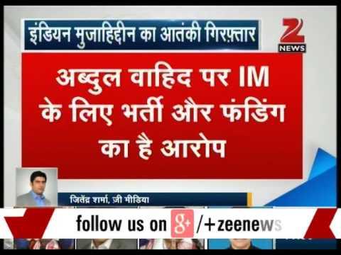 Breaking News - NIA arrested IM terrorist Abdul Wahid from Delhi Airport