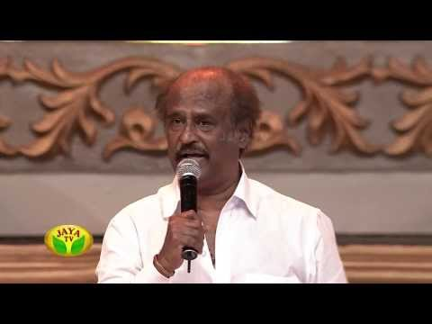 Super Star Rajinikanth In 100 Year Indian Cinema Celebration