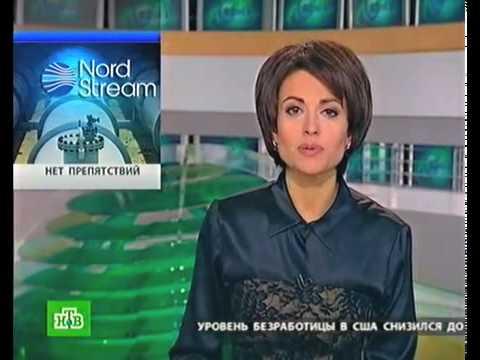 Nord Stream - Северный Поток.  Спасибо Ющенко