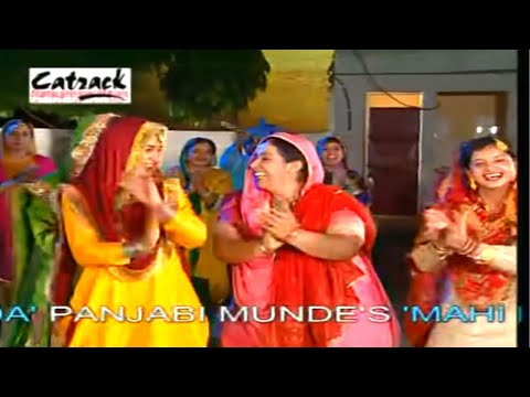 TAPPE | Gidha Punjabana Da | Popular Punjabi Marriage Songs |...