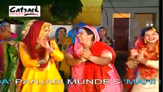 TAPPE | Gidha Punjabana Da | Popular Punjabi Marriage Songs | Punjabi Wedding Music