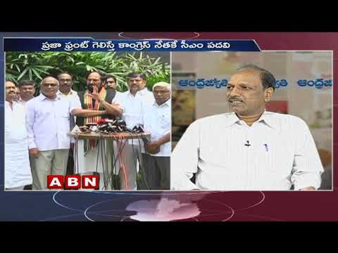 Discussion About Chandrababu Naidu's Mega Anti BJP Meet Day Before Assembly Poll Results | Part   2