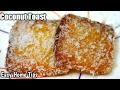 5 मिनट में बनाये मीठा लाज़वाब ब्रेड टोस्ट  Bread Toast Coconut Sweet Toast Indian Sweet Recipe Sweets