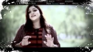 Tomake Chai by Kazi Shuvo & Shilpi  DJ SAIF !! HD!!720p
