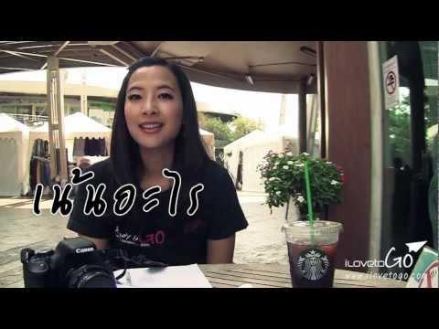 คลิปวิดีโอTip ถ่ายรูป49 วิธีถ่ายด้วยโหมด M (Manual)