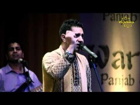 Kamal Heer - Mangda Han Khair - Punjabi Virsa 2005