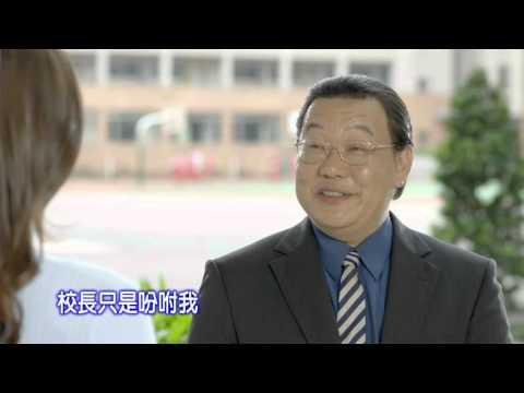 我的老師叫小賀-新老師篇