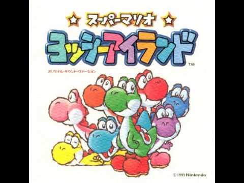 Misc Computer Games - Super Mario World 2 Yoshis Island - The Flower Garden