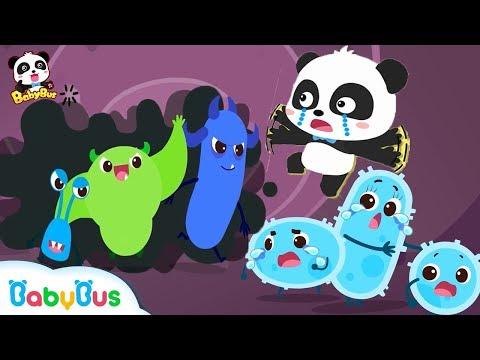 ★NEW★可怕的壞蛋細菌來了,誰來救救奇奇和好菌| 生活習慣兒歌 | 童謠 | 動畫 | 卡通 | 寶寶巴士 | 奇奇 | 妙妙