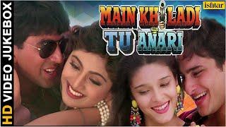 Main Khiladi Tu Anari - HD Songs   Akshay Kumar   Saif Ali Khan   Shilpa Shetty   VIDEO JUKEBOX  