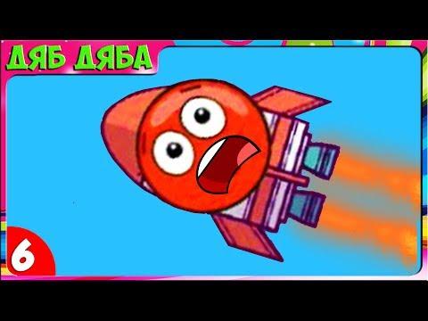 Red Ball 5 - несносный КРАСНЫЙ ШАРИК чихает в космосе.  Мультик игра для детей Серия 6