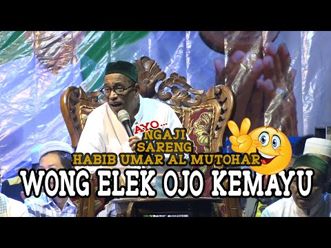 Download  Dakwah Lucu Ala Habib Umar Muthohar ||Ngrewan Bersholawat|| Majelis Gandrung Nabi Gratis, download lagu terbaru