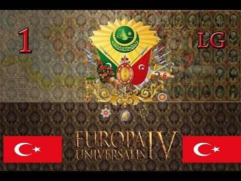 Константинополь или Стамбул? [#1] - EUIV Османская империя
