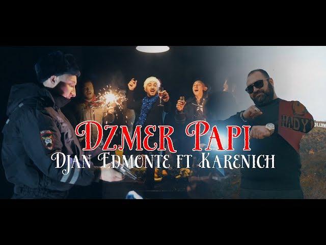 Djan Edmonte ft Karenich - Dzmer Papi  [ Новинка 2020 ] НОВОГОДНИЙ ХИТ! Премьера клипа!