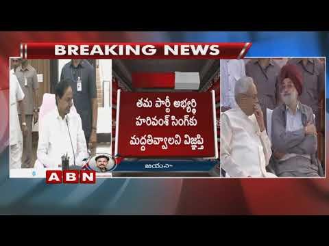 Bihar CM Nitish Kumar Phone Call to CM KCR over Rajya Sabha Deputy Chairman Polls