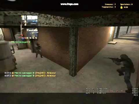 CS:S | n1 headshot under flash by Tahir on TSiNO mix (Vanga :D)