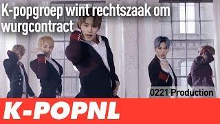 [NIEUWS] K-popgroep wint rechtszaak om wurgcontract — K-POPNL