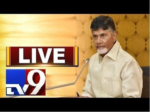 AP CM Chandrababu Naidu Press Meet LIVE - TV9