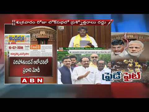 TDP MP Kesineni Nani Face to Face over No-Confidence Motion fight against BJP in Parliament