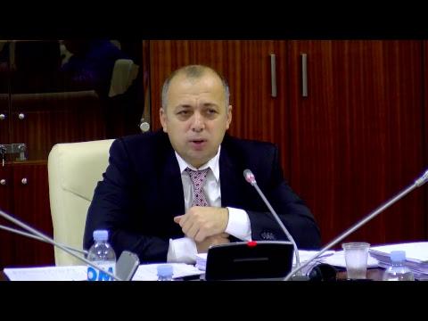 Заседание парламентской комиссии по бюджету и финансам