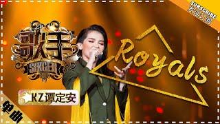 """KZ Tandingan《Royal》  """"Singer 2018"""" Episode 9【Singer Official Channel】"""