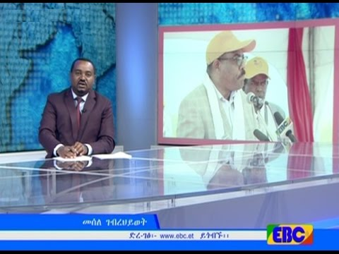 Latest Ethiopian News - EBC TV February 22, 2017