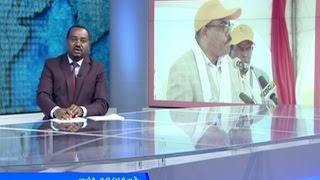EBC news at 7:00… 15/ 06 /2009