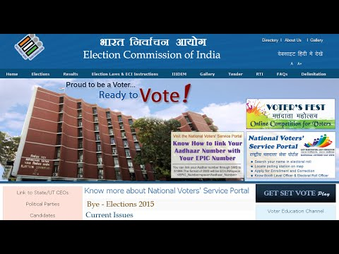 How to Apply for Voter ID Card Online (India) -5 min . (Form 6,Form 7,Form 8,Form 8A, )