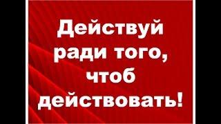 Platincoin Вопросы Ответы Президента  PLC GROUP AG Будь в Курсе Промоушен Платинкоин