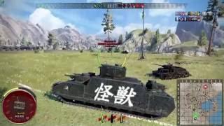 KAIJU O-I PREMIUM - THE MONSTER/WOT-PS4 (8 Kills)