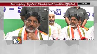 TRS Govt not Releasing Funds to Grama Panchayats: Batti Vikramarka