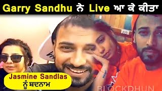 Garry Sandhu and Jasmine Sandlas ! What is happening ? | Dainik Savera