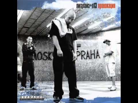 Михаил Круг - У каких ворот (1996) =Лигалайз + П13