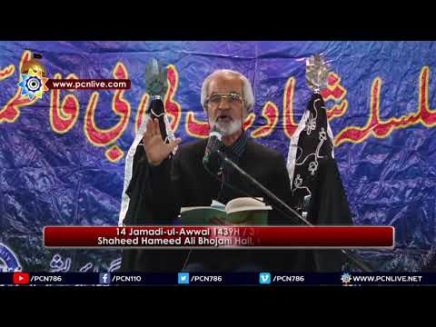 Maulana Aun Ali Gullani| Ayyam e Fatimiyah Starting Speech 5 | Bhojani Hall