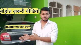 Car Warranty के Under क्या Cover होता है और क्या Not Covered | Car Warranty Explained