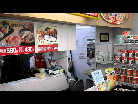 0 Fast food lunch box restaurant in Japan