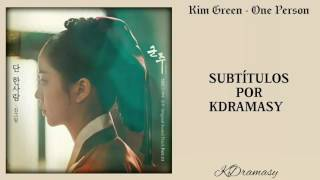 Sub. Español Greem Kim - One Person Ruler: Master Of The Mask OST Parte 13