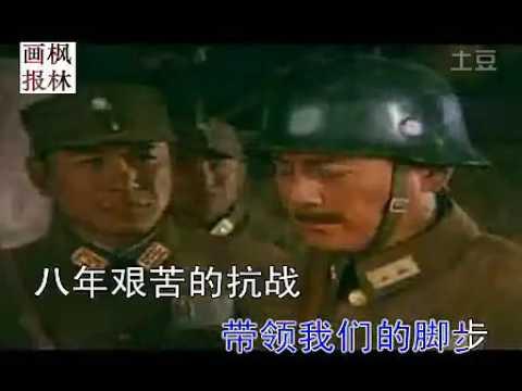 我是中國人(經典抗戰老歌)