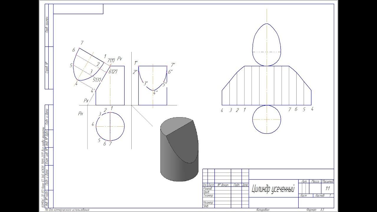 Как сделать объемный цилиндр
