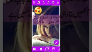 Tutorial Writing Urdu Poetry on Photo | How To Write Urdu Text in Pic