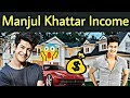 Lagu Manjul Khattar Musically Tik Tok Star Earnings  How Much Manjul Khattar Earn From Musically And How