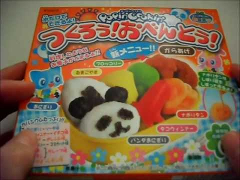 Kracie Popin  Cookin  Candy Kit: Bento Tutorial No Music