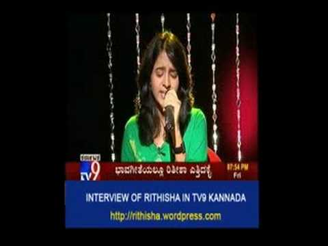 Rithisha Singing Muchhumare Illade video