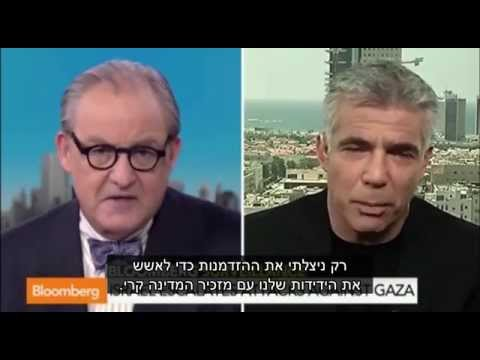 Yair Lapid on Bloomberg: Israel's Economy Can Withstand Long Conflict