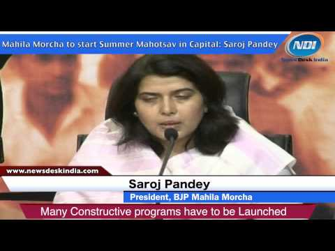 media saroj pandey mms drug video