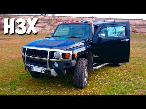 ▶ Машина Диллерона - Hummer H3X