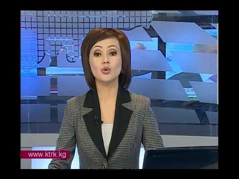 Кыргызстан. Күндарек: 17.01.13. 17:00 КТРК