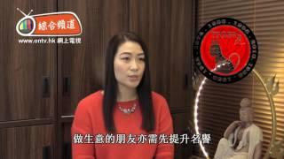林佑姿師傅 2017 雞年運程 (肖虎)